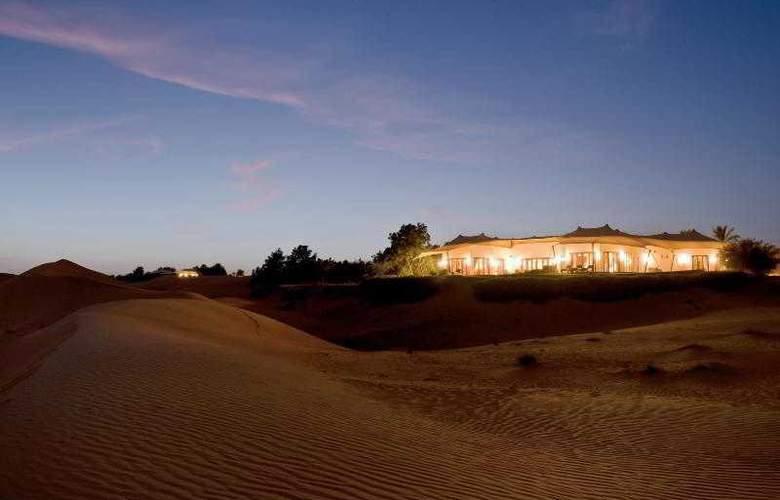 Al Maha Desert - Hotel - 14