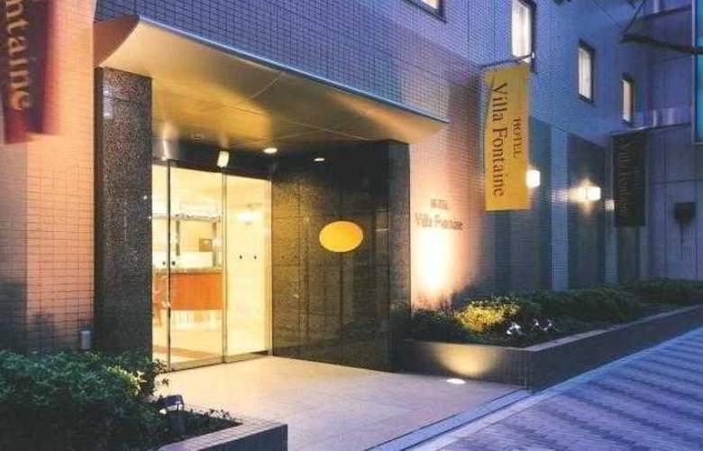 Villa Fontaine Hakozaki - Hotel - 0