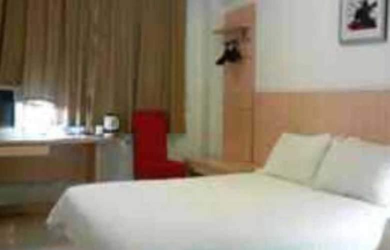 Jinjiang Inn (Jinxianqiao Road,Chengdu) - Room - 1