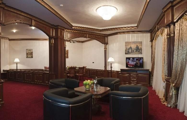 Europe Hotel Stepanakert - Hotel - 6