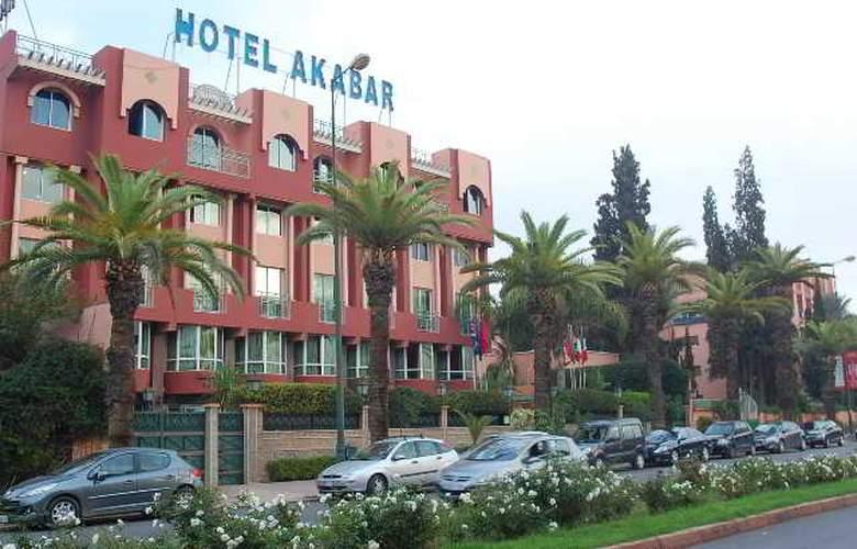Hotel Akabar - Hotel - 8