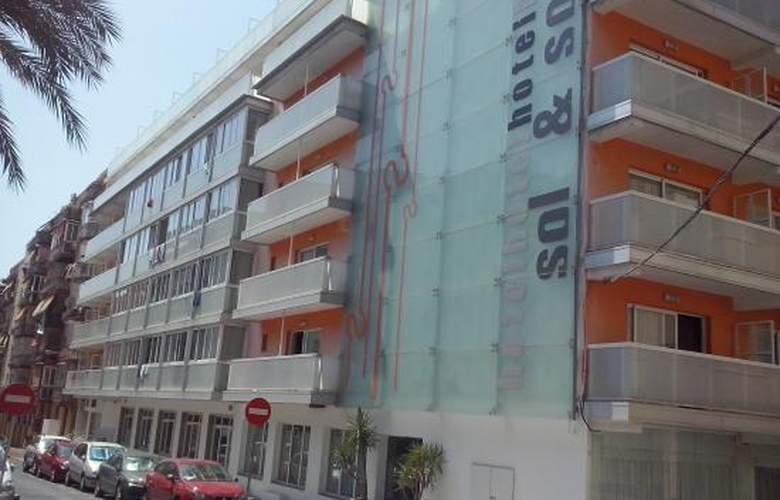 Sol y Sombra - Hotel - 4