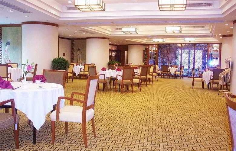 Crowne Plaza Zhuhai City Center - Restaurant - 11