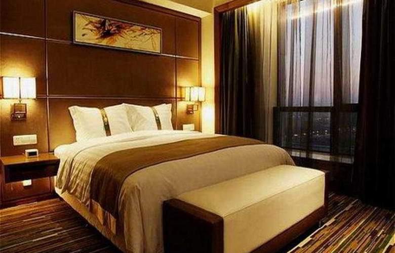 Holiday Inn Shanghai Jinxiu - Room - 1