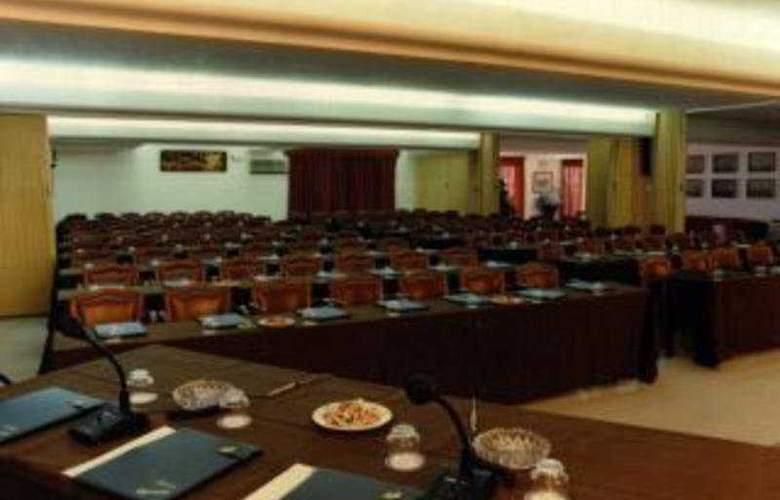 Rigat Park - Conference - 9
