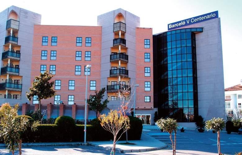 Barceló Cáceres V Centenario - Hotel - 0