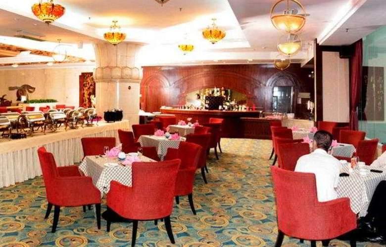 Yingbin - Restaurant - 5