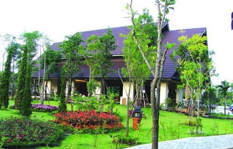 Laluna Hotel & Resort Chiang Rai - General - 2