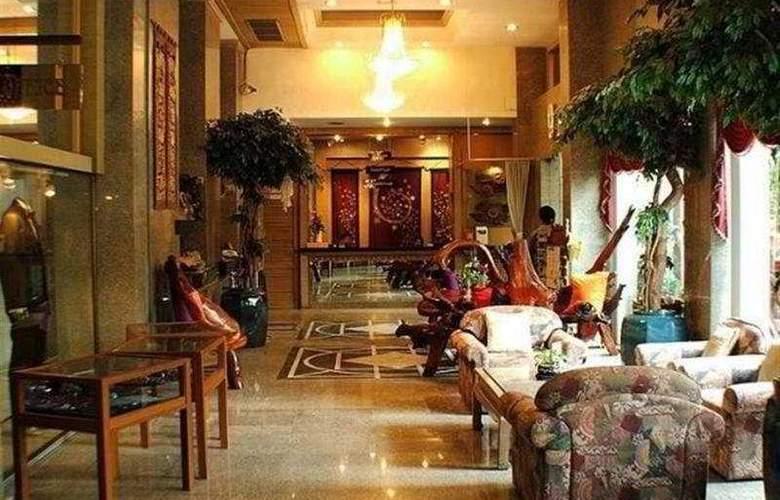 Royal Asia Lodge Sukhumvit 8 - General - 2