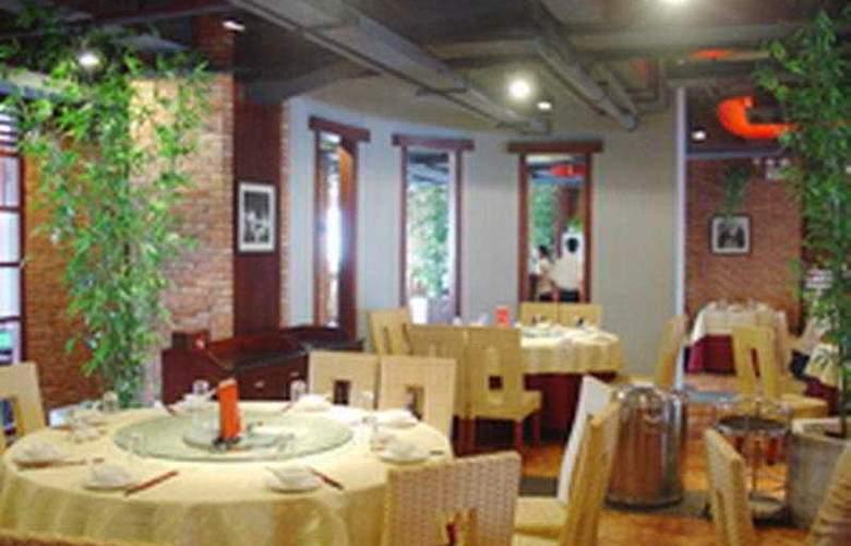 7 Days Inn Guangzhou Pazhou - Restaurant - 6