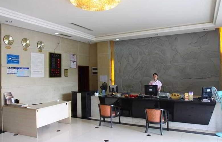 Hong Yuan Hotel - General - 1