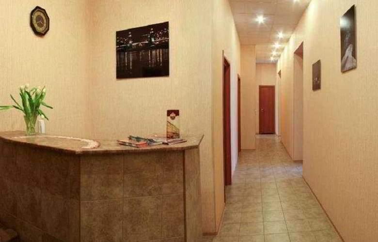 Egoeast Mini-Hotel - Hotel - 0