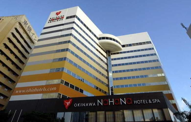 Okinawa Nahana Hotel & Spa - Hotel - 0