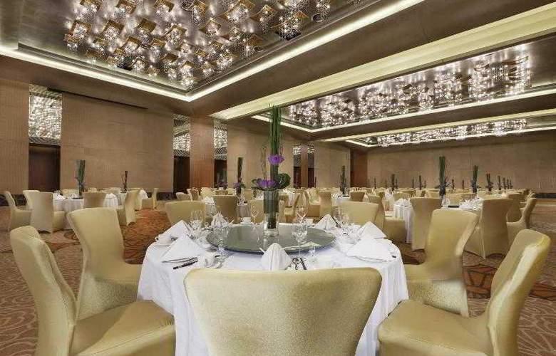 Sheraton Dongcheng - Hotel - 17