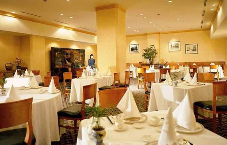 T.H.E Hotel & Vegas Casino Jeju - Restaurant - 5