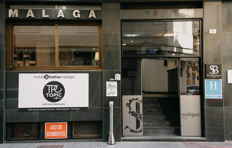 Soho Boutique Bahia Malaga - Hotel - 5