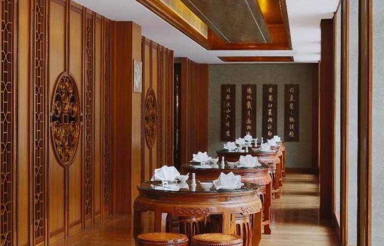 Sheraton Jiuzhaigou Resort - Restaurant - 31