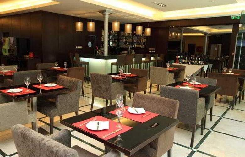 Turim Restauradores - Restaurant - 5