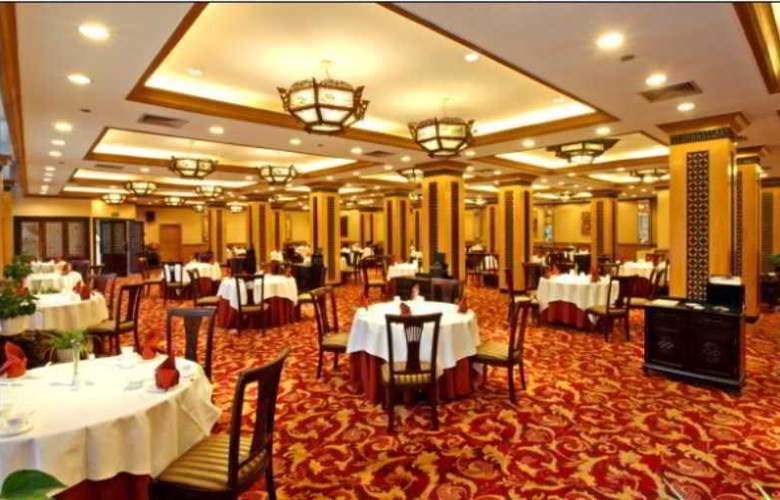 Ramada  Plaza Caohejing - Restaurant - 11