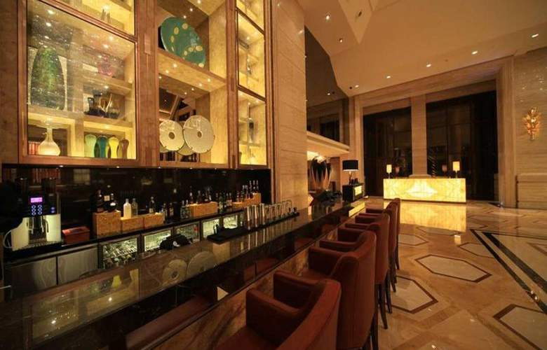 Hilton Hangzhou Qiandao Lake Resort - Bar - 13