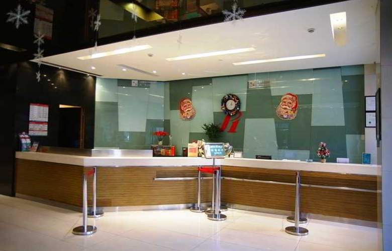 Jinjiang Inn (Wanda Plaza,Jiefang Road,Xi´an) - General - 1