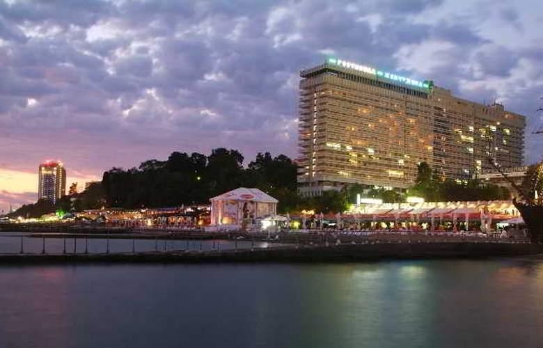Zhemchuzhina - Hotel - 5
