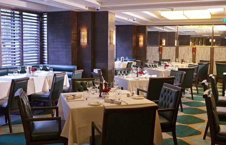 Jumeirah Carlton Tower - Restaurant - 10