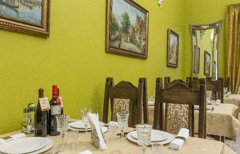Elat - Restaurant - 25
