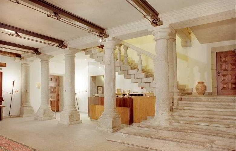Hotel Casa Melo Alvim - General - 2