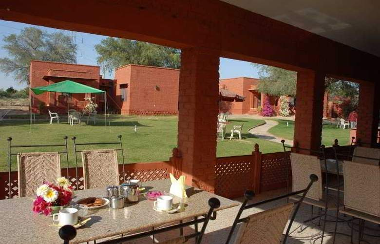 Marudyan Resort - Restaurant - 5
