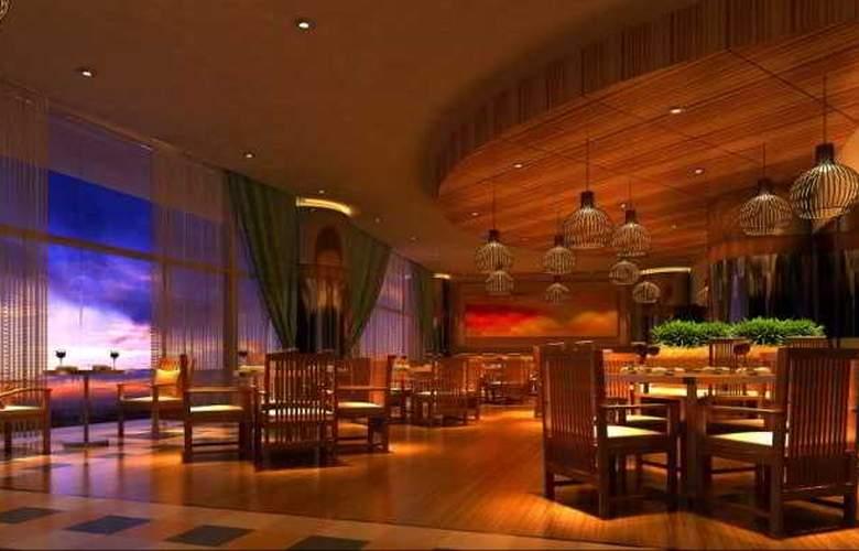 Intercontinental Lagos - Restaurant - 2