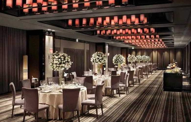 Sofitel Philippine Plaza Manila - Hotel - 23