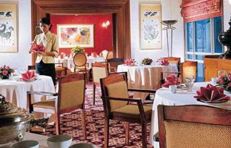 Grand Plaza Park Royal - Restaurant - 4