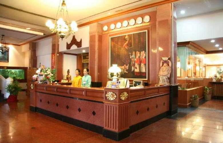 Ayothaya Hotel - General - 3