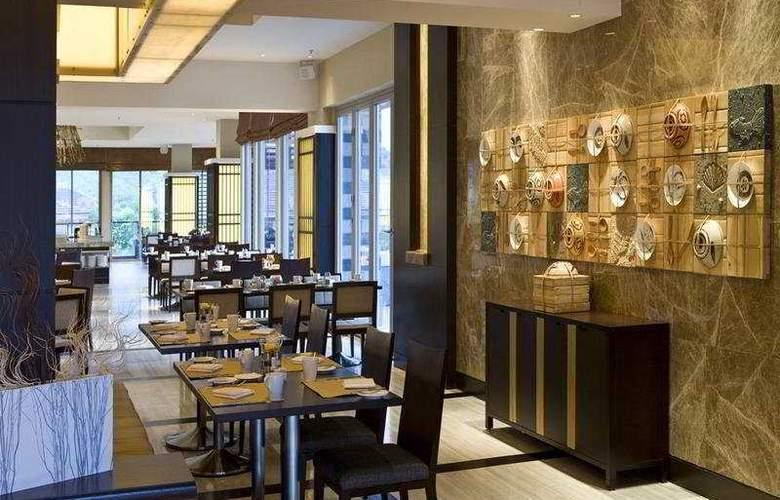 Le Meridien Shimei Bay Beach - Restaurant - 8