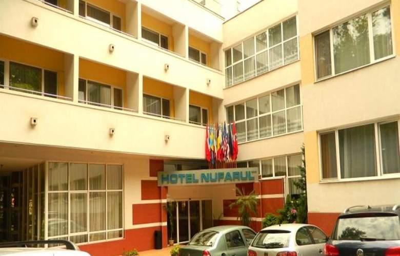 Nufarul - Hotel - 4