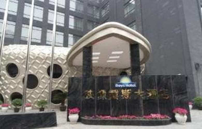 Days Insun - Hotel - 0