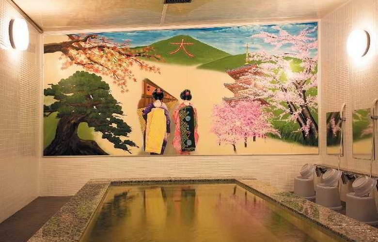Hotel Shuhokaku - Hotel - 9