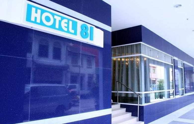 Hotel 81-Dickson - Hotel - 0