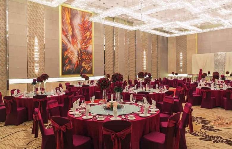Grand Mercure Beijing Dongcheng - Hotel - 25