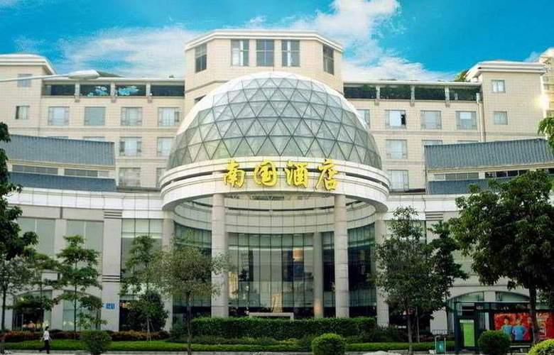 Nan Guo - Hotel - 0