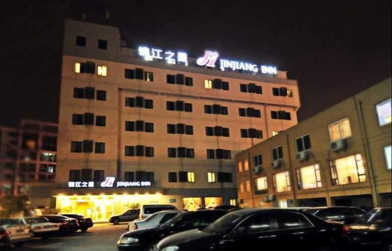 Jinjiang Inn (Zhaohui Road,Ningbo) - Hotel - 4