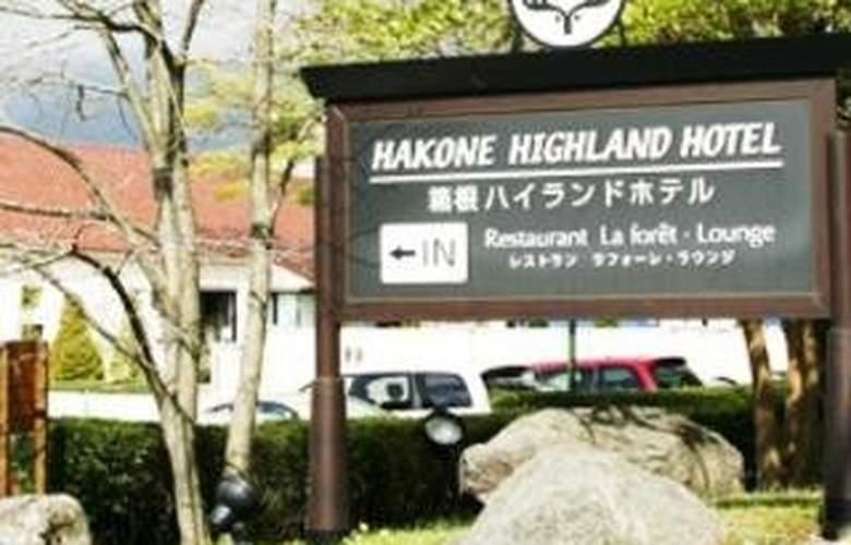Hakone Highland - Hotel - 0