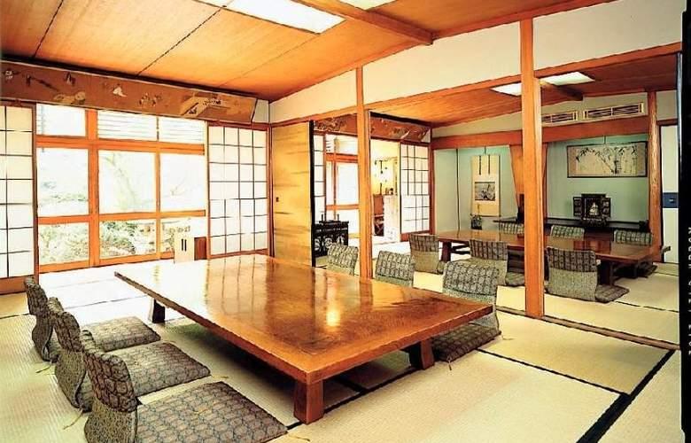Hotel Tozankaku - Hotel - 7
