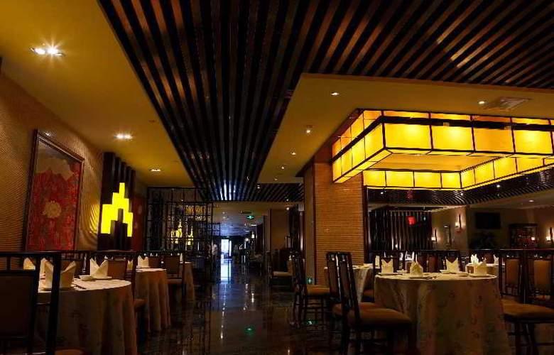 Xiang Yun Sha Garden Hotel - Restaurant - 3