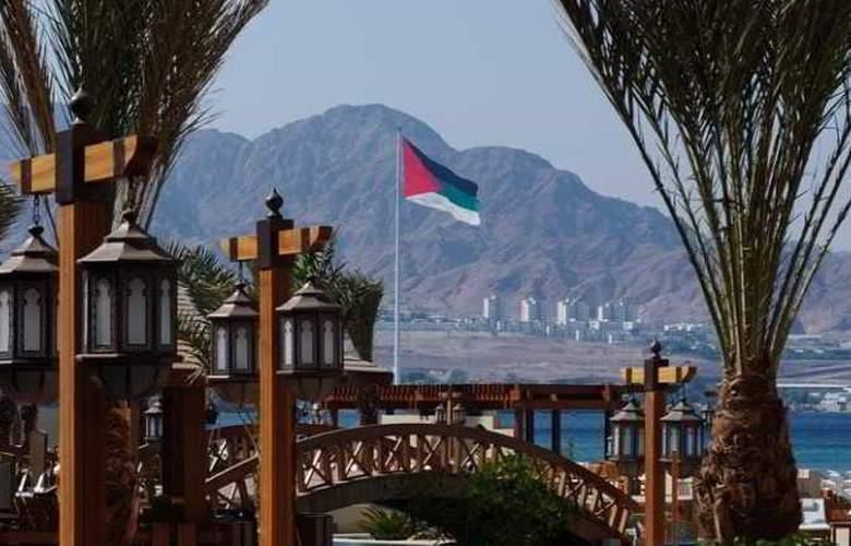InterContinental Aqaba - Hotel - 2