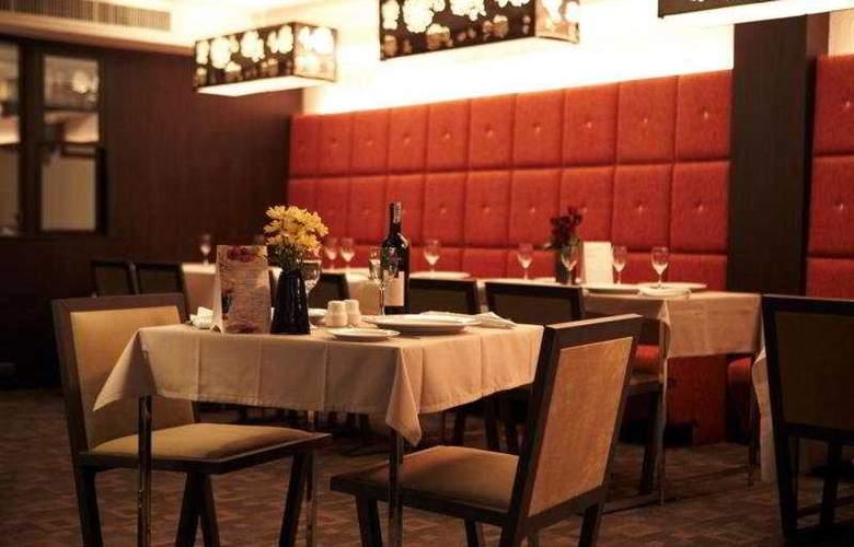 S Sukhumvit Suites Hotel - Restaurant - 11