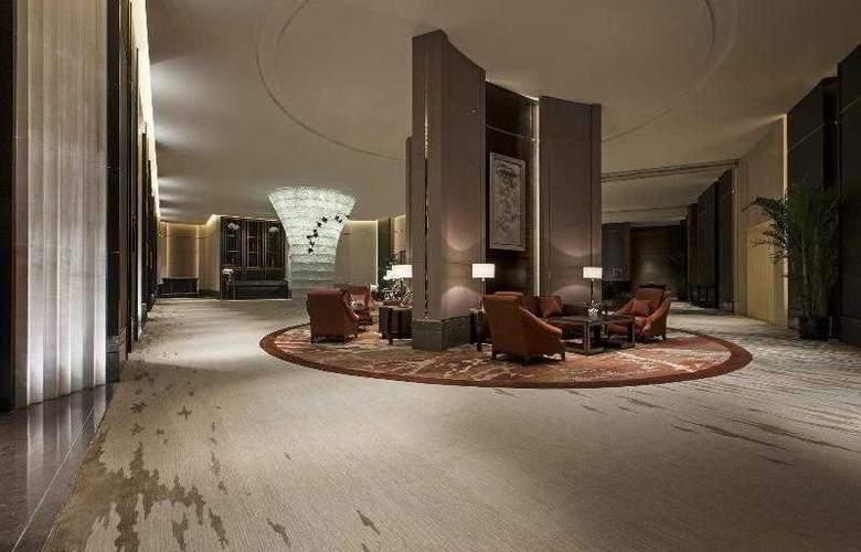 The Westin Xiamen - Hotel - 13