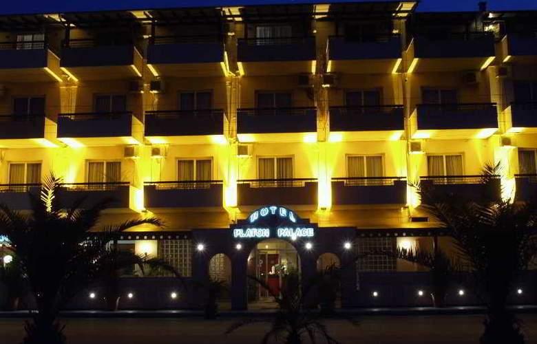 Platon Beach Palace - Hotel - 7