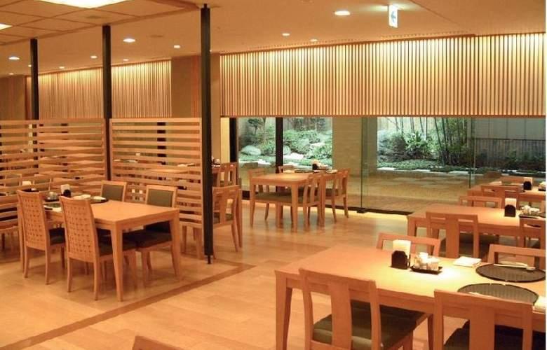 Yumoto Fujiya Hotel - Hotel - 8